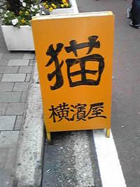 Image017_2